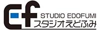 スタジオえどふみオフィシャルサイト