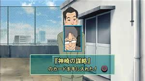 GameImage/嵌められた!