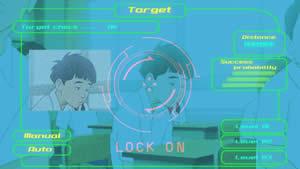 GameImage/ターゲットロックオン