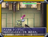 GameImage/鋼賀城