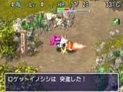 GameImage:ロケットイノシシ