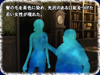 GameImage/夏美登場