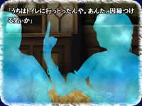 GameImage/夏美3