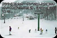 gameimage/スキー場