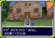 GameImage:トルネコの家