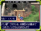 GameImage:墓場入り口