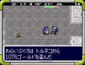 GameImage:城のダンジョン