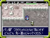 GameImage:墓場のダンジョン