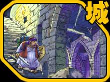illust/城の地下