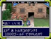 GameImage:倉庫
