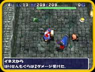 GameImage/仲間NPC2