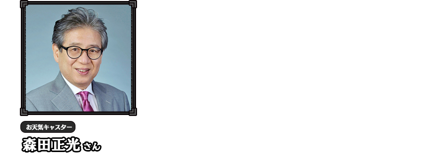 森田さん 「シレン」が発売されて20年と聞き、そんなに経つのかとびっくりしました。当初はダンジョンRPGの意味も知りませんでしたが、やってみると本当に奥が深くて将棋や囲碁のように自分の技量が上がっていくのが分かりました。クリアしたと思うと、またそこからさらにゲームの深度が増すというコンセプトは、その後のゲーム界にも大きな影響を与えたと思います。シレンは試練でもあり、回を重ねるごとに一種の修行のような不思議な感覚になるのは、ほかのゲームでは考えられません。この先、何十年経った後もやり続けられるゲームだと思います。