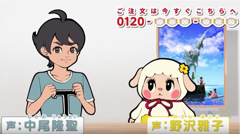 WEB CM テレフォンショッピング篇