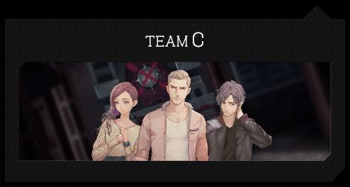【teamC】茜/カルロス/淳平