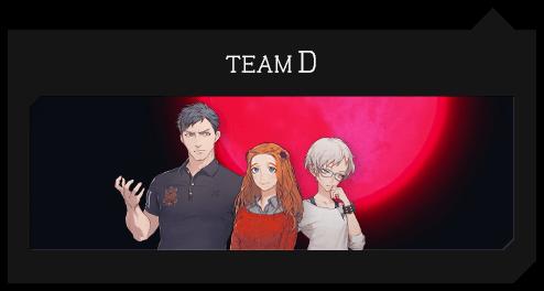 【teamD】シグマ/ダイアナ/ファイ