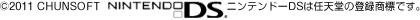 ©2011 CHUNSOFT ニンテンドーDSは任天堂の登録商標です。